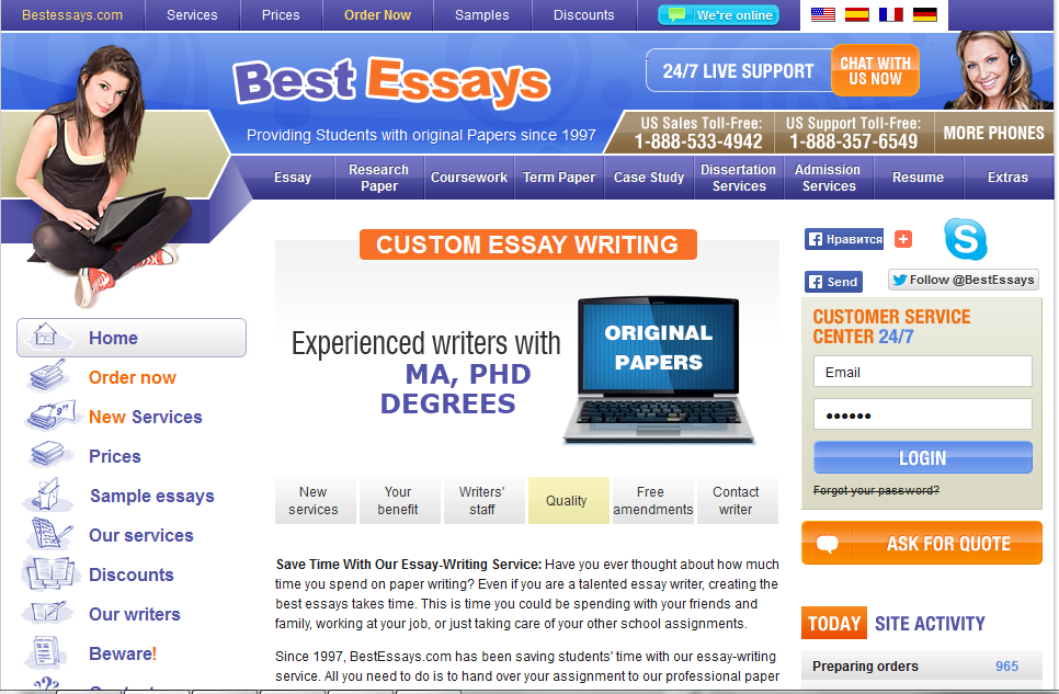 Order of importance essay definition